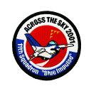 自衛隊グッズ 航空自衛隊ブルーインパルス国産2001ツアーワッペン