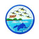 自衛隊グッズ 航空自衛隊ブルーインパルス国産2007ツアーワッペン