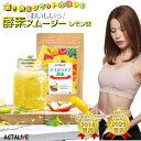 おいしいっ スムージー ASTALIVE アスタライブ 酵素 スムージー レモン味 200g | スムージー サプリ ダイエット ドリンク 粉末 ファスティング 置き換え 食品 チアシード 国産 サプリメント 置換え シェイク アサイー プロテイン 満腹 食事