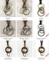 ダブルリングモチーフ日本製本革レザー紐ネックレス