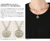 コインモチーフ日本製チェーンネックレス