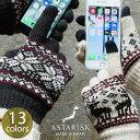 日本製 スマホ 手袋 メンズ 手袋 レディース スマートフォン 対応 ペア ユニセックス ニット グ ...