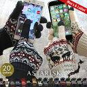 ★新春バーゲン★【スマホ 手袋】日本製 メンズ レディース ニット グローブ スマートフォン対…