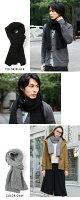 【マフラーユニセックス】ウール混鹿の子編みマフラーウールミックスボリュームシンプル男性女性メンズレディース男性女性