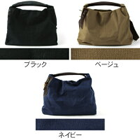 ButlerVernerSails/日本製パラフィンエディターズバッグ