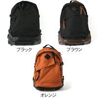 ButlerVernerSails/日本製コーデュラナイロン×牛革バックパック