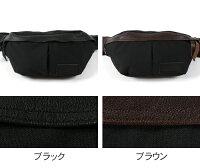 ButlerVernerSails/日本製コーデュラナイロン×牛革ボディバッグ