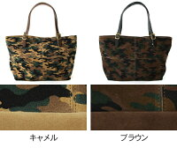 ButlerVernerSails/日本製迷彩柄牛革スウェードトートバッグ