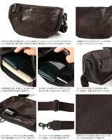 ButlerVernerSails/日本製ポニーレザーミニショルダーバッグ