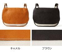 日本製栃木レザーハンティングバッグ
