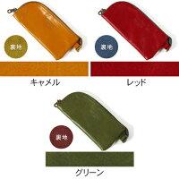 ButlerVernerSails/日本製栃木レザーヌメ革ペンケース