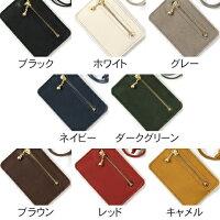 日本製本革オイルレザーコインポケット付きパスケース
