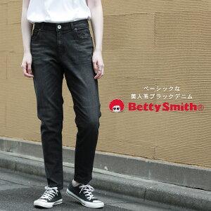 BETTY SMITH ベティスミス デニム スリムテーパード パンツ レディース 女性 春 夏 秋 冬 美脚 大人 カジュアル きれいめ おしゃれ 大きいサイズ 小さいサイズ ジーンズ ジーパン ブランド ベーシック