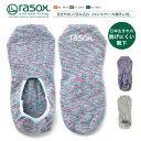 【メール便無料】rasox ラソックス