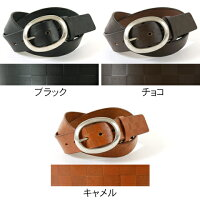 日本製栃木レザーチェック柄ベルト