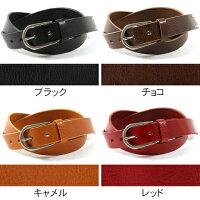 日本製栃木レザースタッズデザイン細幅レザーベルト
