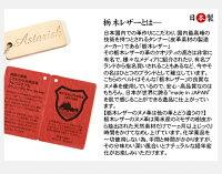 日本製栃木レザー細幅無地オイルレザー本革レザーベルトバックル交換可能メンズ男性