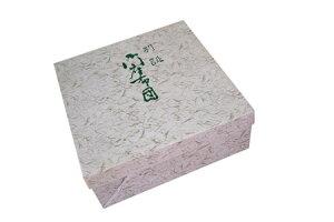 座布団箱正絹判(65×68cm)1枚用