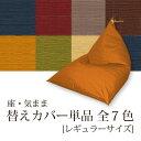 Kimama-cover-r450