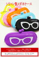 【アウトレット】【シリコン メガネケース】 【シリコン 眼鏡ケース】【筆箱】フデバコ【眼鏡ケース】532P17Sep16