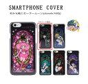 美少女戦士セーラームーン タキシード仮面 iPhone6s/...