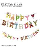 可愛いHAPPY BIRTHDAYガーランド HAPPY BIRTHDAYバナー お祝い 誕生日 飾り付け バースデイ パーティー ベビーシャワー 02P05Nov16