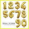 数字の風船【ゴールド】送料無料 約40cm ナンバーバルーン お誕生日 お祝い 飾り付け バースデイ パーティー フィルム風船 02P05Nov16