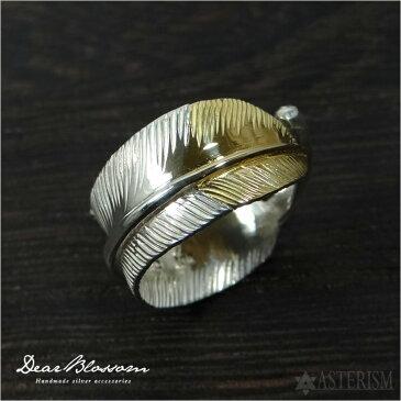 Dear Blossom(ディアブロッサム)K18先金フェザーリング(R-052)インディアンジュエリー/羽/指輪