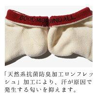 メール便対応ANDSOXアンドソックス日本製ソックスプレゼントおしゃれ着圧防臭吸汗速乾厚手パイルメンズレディースユニセックス靴下ロングミドルくつ下ANDSOXSUPPORTPILECREW
