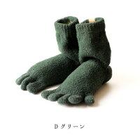 SocksDEPOグローブデポモコモコ5本指ショートソックス日本製ふわふわモコモコ暖かい靴下socksdepoゆったりシングル869