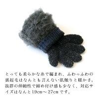 SocksDEPOモコモコ5本指ショートソックス日本製ふわふわモコモコ暖かい靴下socksdepo869