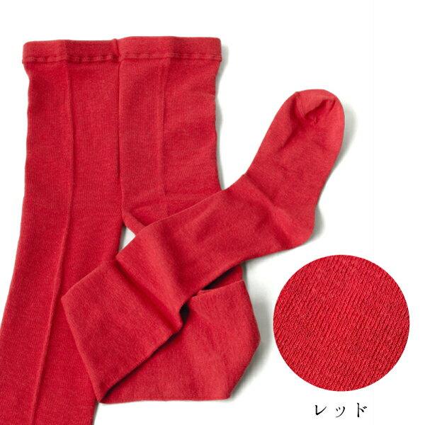 メール便対応 SMALL STONE SOCKS 日本製 コットン レギンス スパッツ レディース 靴下 スモールストーン コットンプレーンタイツ