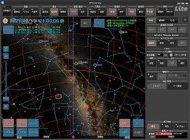 ステラショットLite星図