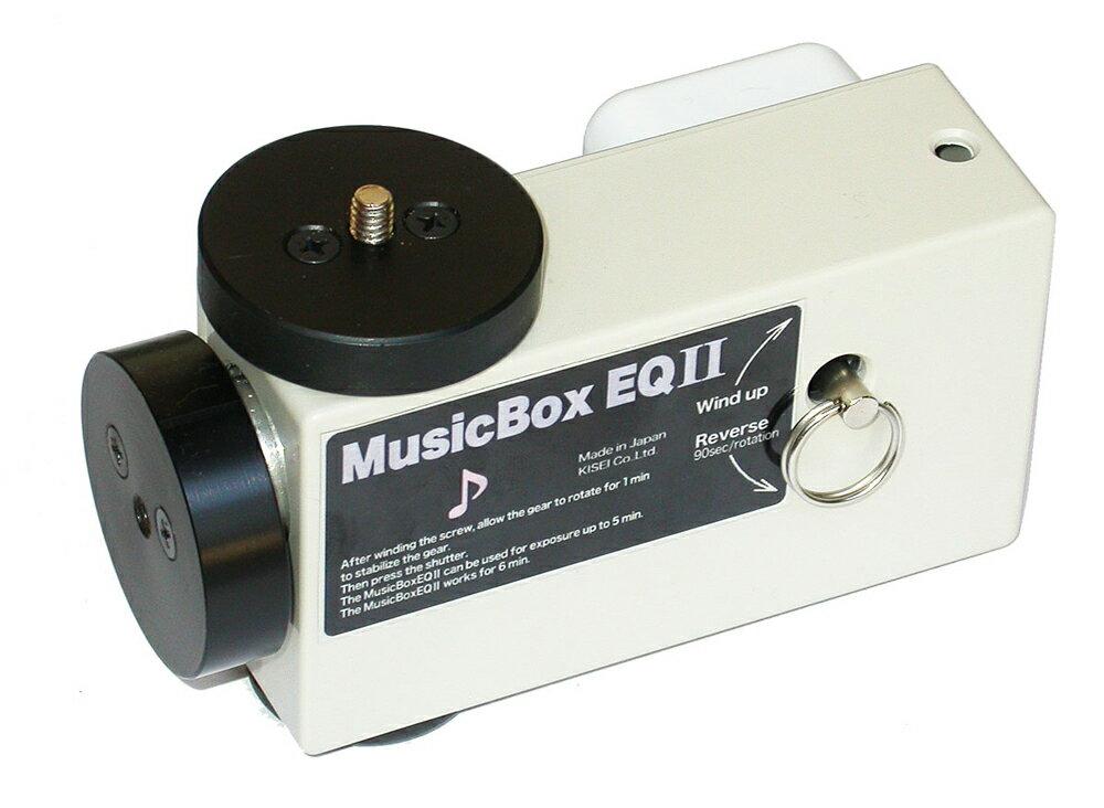 MusicBox EQ II(オルゴール赤道儀)