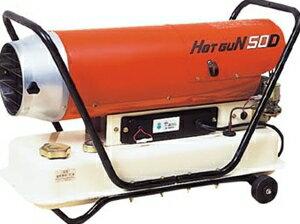 静岡精機HG-50D熱風オイルヒーターHG50D【暖房の目安:41畳(木造)/57畳(コンクリート)】