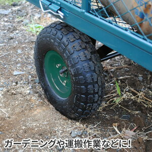 APガーデンカート150Kg【工具DIY】【アストロプロダクツ】