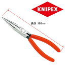 クニペックス!ラジオペンチ!【アストロ全店セール対象品】KNIPEX 2501-160 ラジオペンチ (SB)