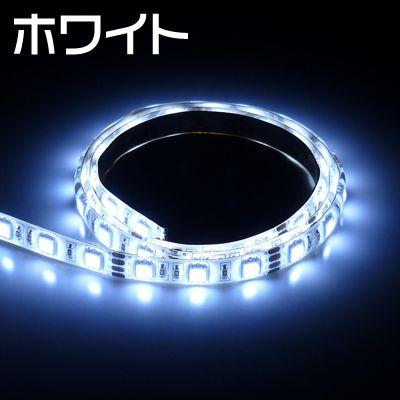 APLEDテープライト1Mホワイト【工具DIY】【アストロプロダクツ】