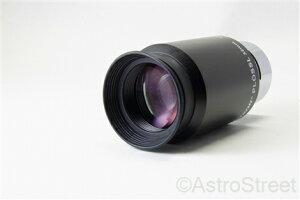 セレストロンスーパープローセル32mm31.7mm径