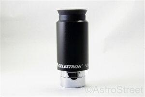 セレストロンスーパープローセル40mm31.7mm径