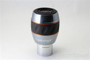 セレストロンLuminos7mm82°アイピース31.7mm径