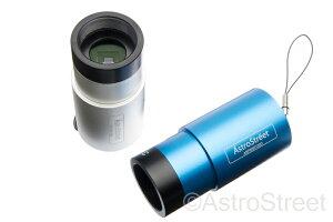 ToupCamカラーガイディングCMOSカメラアストロカメラオートガイド