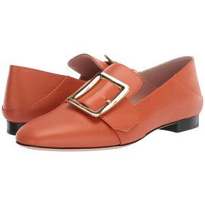 حذاء باري نسائي سهل اللبس سهل الإرتداء جانيل بوكلي مسطح ماندرينو