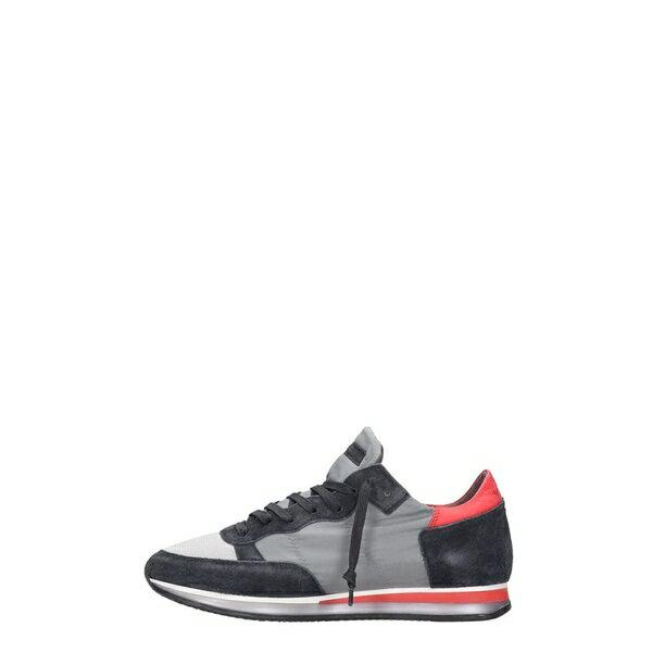 フィリップモデル メンズ スニーカー シューズ Philippe Model Tropez L.u Sneakers In Grey Tech/synthetic grey