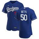 ナイキ メンズ ユニフォーム トップス Los Angeles Dodgers Nike Alternate Authentic Custom Patch Jersey Royal