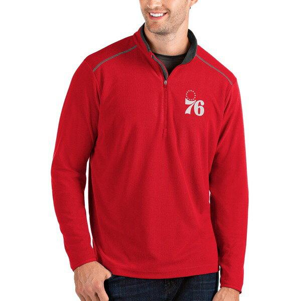 メンズファッション, コート・ジャケット  Philadelphia 76ers Antigua Glacier QuarterZip Pullover Jacket CharcoalGray