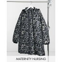 ママライシアス レディース コート アウター Mamalicious Maternity & Nursing padded coat with removable panel in animal print Multi