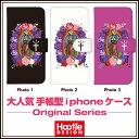 iPhoneケース iphone 11 11pro 11promax XR XS X 8 8plus ケース 手帳 カバー型 レザーケース ……