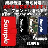 メール便送料無料 お好きな文字入れます オーダーメイド 名前 iPhoneケース iphone 11 11pro 11promax XR XS X 8 8plus ケース 手帳 カバー型 レザーケース ブランド ギフト プレゼント オリジナル 名入れ 文字入れ プリント 流行 ロゴ パロディ ストリート 人気 総柄