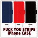 iPhoneケース iphone 8 8plus 7 7plus 6s...